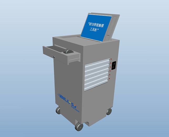 RFID触摸智能工具柜