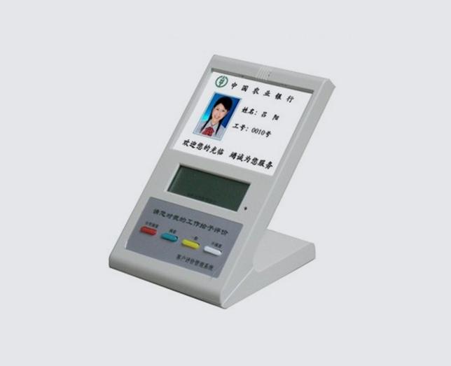 VN-PJ-918A客户评价设备