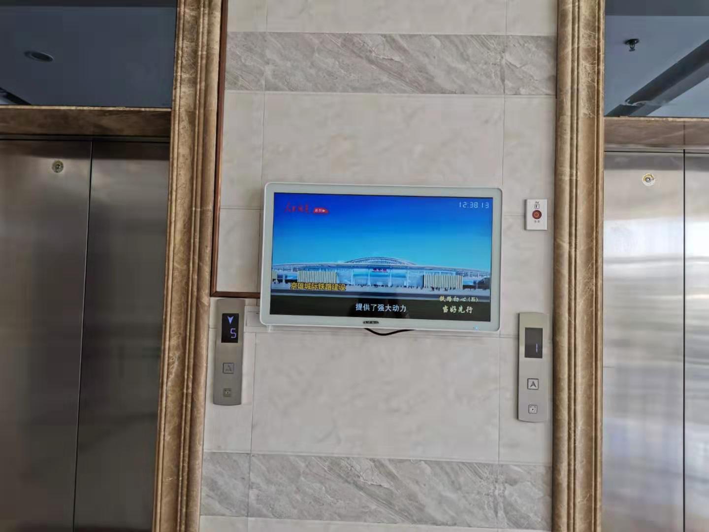 中国铁路西安局集团有限公司西安机务段