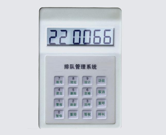 VN-HJ-306型柜员呼叫设备