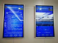 陕西省监狱管理局指挥中心