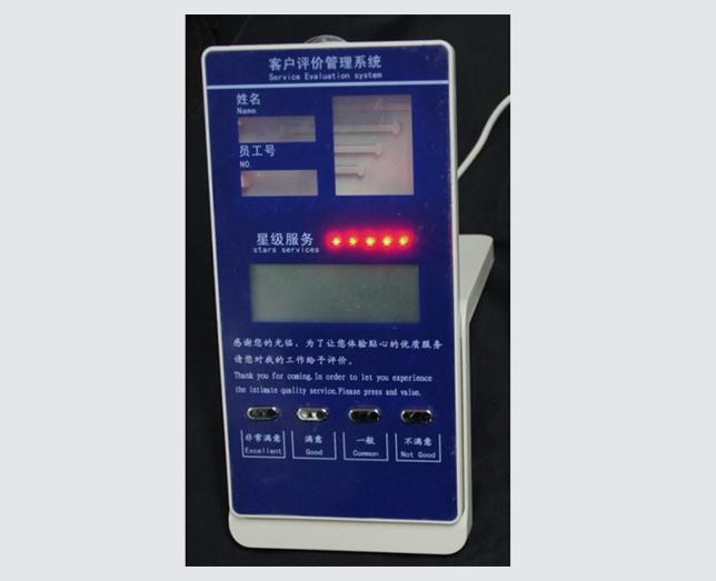VN-PJ-919K客户评价设备