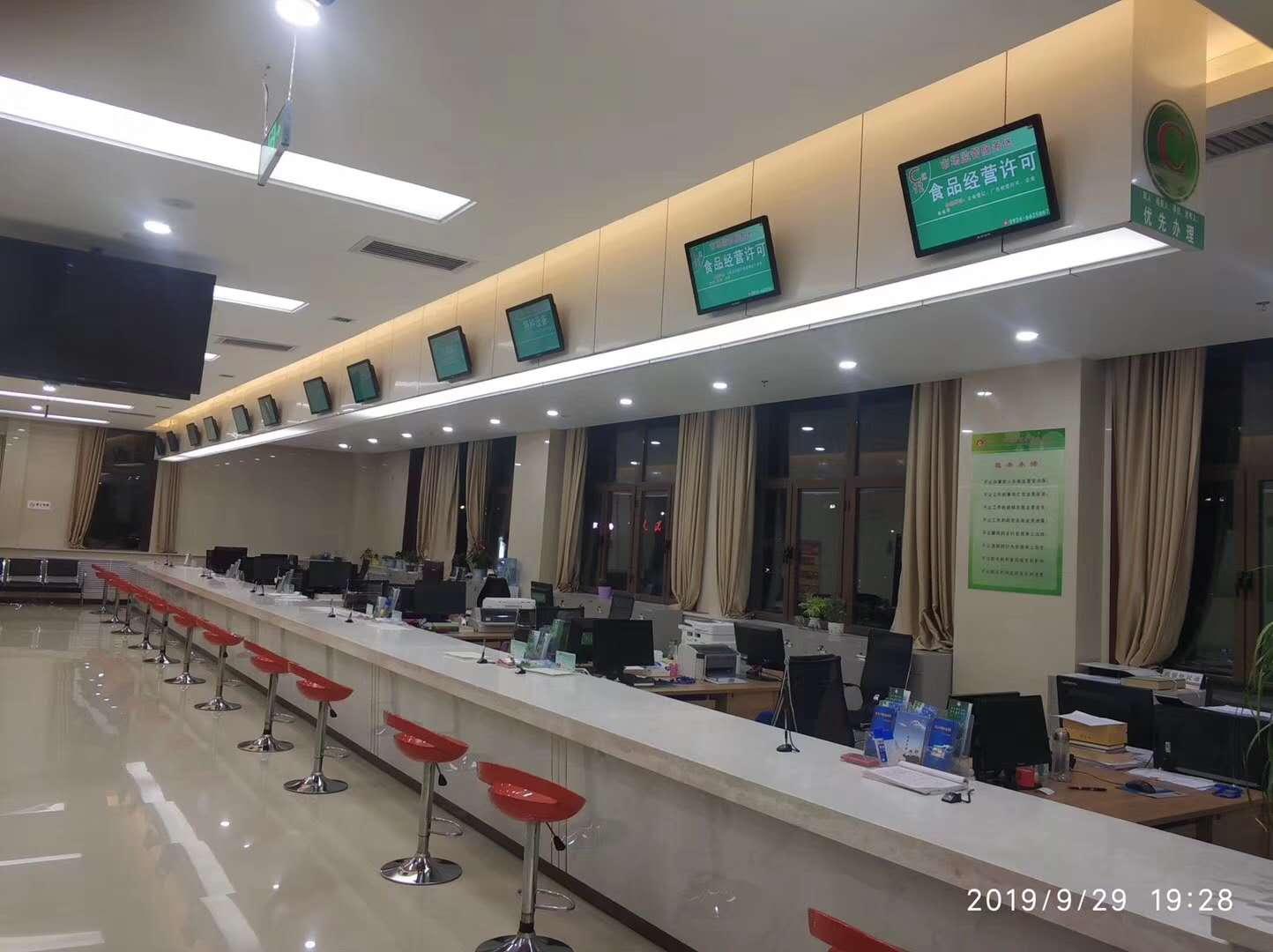 宁县政务大厅