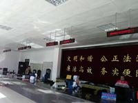 铜川黄堡镇政务大厅